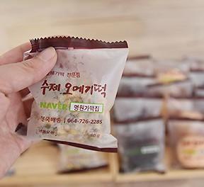 명원가떡집 - 오메기떡 40개입 증정